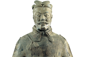 Terracotta Army: Educator Resource Guide