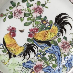 China: Qing Dynasty Porcelain and Global Exchange Pre-Visit